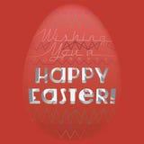 Пасхальное яйцо Стоковое Фото