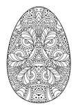 Пасхальное яйцо Zentangle черно-белое декоративное Стоковая Фотография