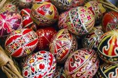 Пасхальные яйца румына Стоковое Изображение