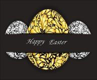 Пасхальные яйца с цветочным узором золота и серебра Стоковая Фотография RF