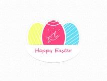 Пасхальные яйца также вектор иллюстрации притяжки corel Стиль значков вектора пасхальных яя плоский Вектор пасхальных яя изолиров Стоковые Изображения