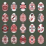 Пасхальные яйца установленные в традиционный украинский стиль Стоковые Фотографии RF