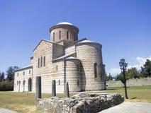 Патриархальный собор Pitsunda, абхазия Стоковые Фото