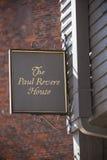 Паыль Revere дом Стоковое Изображение RF