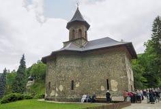 Паломничество на монастыре Prislop, Румынии Стоковые Изображения RF