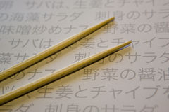 палочки Стоковое фото RF