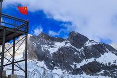 Пейзаж горы снега Yulong Стоковые Изображения RF
