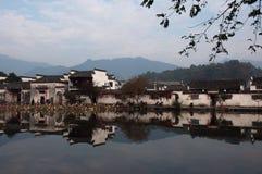 Пейзаж деревни Hongcun Стоковые Фотографии RF