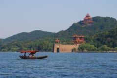 Пейзаж ChuCheng Стоковое Фото
