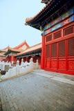 Пекин имперский замок зданий дворца Стоковая Фотография RF