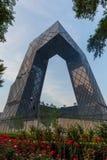 Пекин, Китай - 14-ое мая 2018: CCTV задыхается строя всемирный торговый центр Китая в деловом районе стоковые фотографии rf