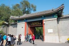ПЕКИН, КИТАЙ - 19-ое октября 2015: Бывшая резиденция песни Ching Lin Стоковая Фотография