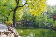ПЕКИН, КИТАЙ - 19-ое октября 2015: Бывшая резиденция песни Ching Lin Стоковое Фото