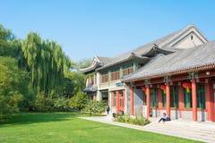 ПЕКИН, КИТАЙ - 19-ое октября 2015: Бывшая резиденция песни Ching Lin Стоковые Фото