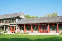 ПЕКИН, КИТАЙ - 19-ое октября 2015: Бывшая резиденция песни Ching Lin Стоковое Изображение