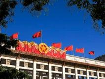ПЕКИН, КИТАЙ 2-ОЕ ОКТЯБРЯ 2015: конец вверх по внешней съемке Национального музея Китая, Пекин стоковое фото