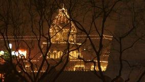 Пекин на ноче с светами акции видеоматериалы