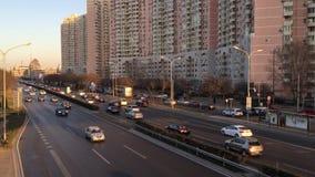 Пекин сток-видео
