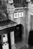 Пекин Hutong Стоковая Фотография