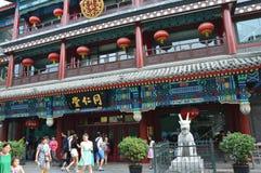 Пекин Qianmen Стоковое Изображение