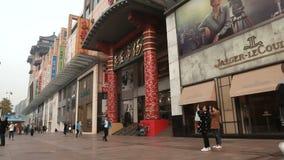 Пекин wangfujing коммерчески центр сток-видео