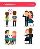 Первая дата счастливых пар бесплатная иллюстрация