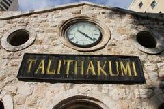 Первая школа девушок Talitha Kumi. Мемориально. Стоковое Изображение RF