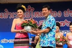 Первое занявший второе место для госпожи Songkran 2014 Стоковое Изображение