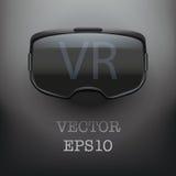 Первоначально стереоскопический шлемофон 3d VR иллюстрация штока