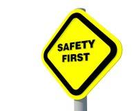первый знак безопасности Стоковое Изображение