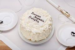 Первый торт святого причастия на таблице Стоковые Фотографии RF