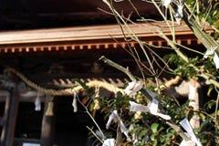 Перевод: ` Письма на ` виска Hachninomangu синтоистском в Yamaguchi Стоковая Фотография RF