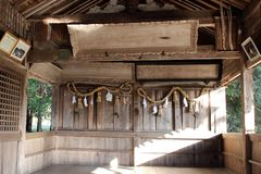 Перевод: Перевод: Письма ` на синтоистской святыне, ` Naganohachimangu в Yamaguchi Стоковые Изображения