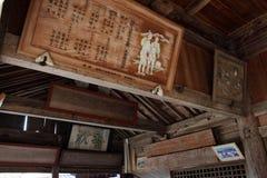Перевод: Перевод: Письма ` на синтоистской святыне, ` Naganohachimangu в Yamaguchi Стоковое фото RF