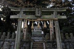 Перевод: ` Святыни Uchino Oimatsu ` в Iizuka, Фукуоке, Японии Стоковые Изображения RF