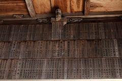 Перевод: Перевод: ` Синтоистская святыня, ` в Yamaguchi, перевод Naganohachimangu: Письма ` на синтоистской святыне, Naganohac Стоковые Фото