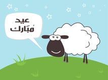 'Перевод Eid Mubarak' -: Благословленное пиршество - в арабском тексте - v иллюстрация штока