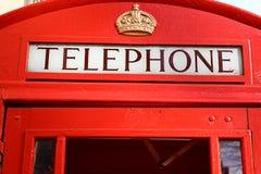 Переговорная будка Лондона Стоковое фото RF