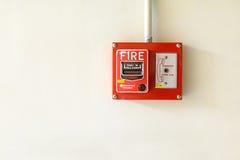 Переключатель пожарной сигнализации на стене Стоковые Фото