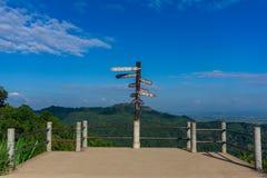Перемещение Chiang Rai Стоковое Изображение RF