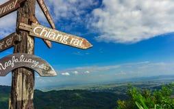 Перемещение Chiang Rai Стоковое Изображение