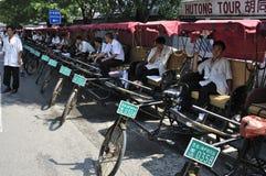 перемещение houhai Пекин Стоковые Фотографии RF