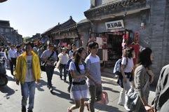 перемещение shichahai Пекин Стоковые Фотографии RF