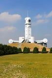 перенесите башню yokohama символа Стоковое Изображение RF