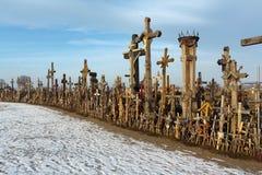 пересекает siauliai Литвы холма Стоковое Фото