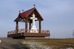 пересекает siauliai Литвы холма Стоковые Изображения