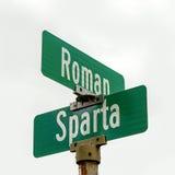 Пересечение улиц римских и Спарты стоковые фотографии rf