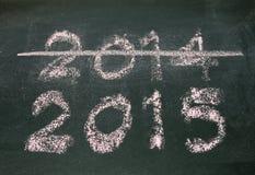 пересеченное 2014 и Новый Год 2015 Стоковые Изображения RF