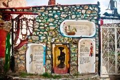 Переулок Callejon de Hamel, Гавана Стоковая Фотография
