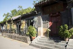 Переулка 5 дивизионов, творческих и уникально характеристики азиата Китая, Пекина, новой коммерчески улицы стоковые фотографии rf